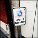 Frank Titze, Ulm/Germany - No. 4812 : Y 2017-03 - Keep Entrance Free - 640x640 Pixel - 407 kB