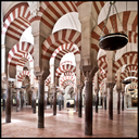 Frank Titze, Ulm/Germany - No. 5402 : Square 1:1 V - Mosque of Corduba III - ImageWidth : --- xImageHeight : ---  Pixel - 463 kB